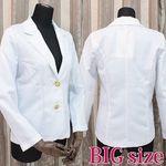 白ジャケット単品 BIG(衣装・コスチューム)