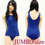 旧スクール水着(旧スク) JUMBO(衣装・コスチューム)