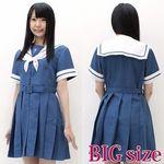 学園大学付属校 夏制服ワンピース BIG(衣装・コスチューム)