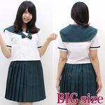 国際高校のセーラー服(夏服) BIG(衣装・コスチューム)