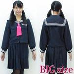 お嬢様風セーラー服 冬制服 BIG(衣装・コスチューム)