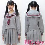 グレーカラーのセーラー服(冬制服) BIG(衣装・コスチューム)