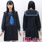 青スカーフのセーラー服(冬制服) BIG(衣装・コスチューム)