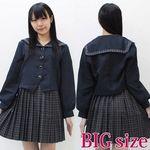 セーラー襟の学生服(冬制服) BIG(衣装・コスチューム)