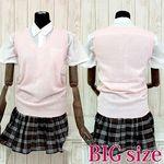 ニット制服セット ピンク BIG(衣装・コスチューム)