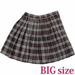 チェック柄プリーツスカート単品 ブラウン BIG(衣装・コスチューム)