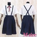 吊りスカート制服セット M(衣装・コスチューム)