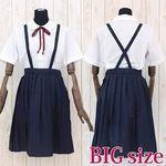 吊りスカート制服セット BIG(衣装・コスチューム)