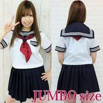 半袖セーラー服セット JUMBO(衣装・コスチューム)