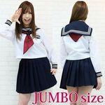 中間服セーラー服セット JUMBO(衣装・コスチューム)