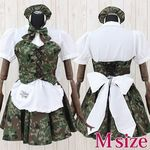 ミアグループオフィシャル ミアカフェ・ミニ制服 迷彩柄 M(衣装・コスチューム)