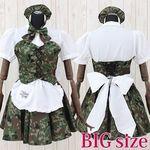 ミアグループオフィシャル ミアカフェ・ミニ制服 迷彩柄 BIG(衣装・コスチューム)
