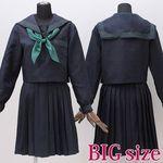 大阪女子校のセーラー服(旧冬服) BIG(衣装・コスチューム)