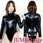 長袖ハイネックレオタード 黒 JUMBO(衣装・コスチューム)