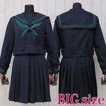 大阪の私立女子校セーラー服(冬服) BIG(衣装・コスチューム)