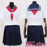 ミッション系中高一貫校のセーラー服(夏服) BIG(衣装・コスチューム)