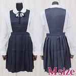 私立女子中高一貫校の制服(旧冬服) M(衣装・コスチューム)