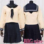 大學付属高等学校のセーラー服(冬服) BIG(衣装・コスチューム)