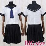 私立女子高等学校のセーラー服 BIG(衣装・コスチューム)