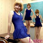 パッド付きの本物スカート付きスクール水着 紺 L(衣装・コスチューム)