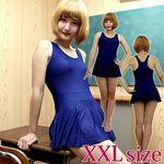 パッド付きの本物スカート付きスクール水着 紺 XXL(衣装・コスチューム)
