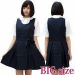 中高一貫の女子高等学校 BIG(衣装・コスチューム)