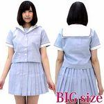山陽の女子高校セーラー服(旧夏制服) BIG(衣装・コスチューム)