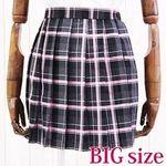 チェック柄プリーツスカート 黒×グレー×ピンク BIG(衣装・コスチューム)
