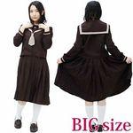 市立中学校のセーラー服(冬服) BIG(衣装・コスチューム)