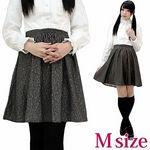 ツイード スカート M(衣装・コスチューム)