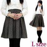 ツイード スカート L(衣装・コスチューム)