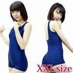 パッド付きの本物スクール水着(ズボンタイプ) 紺 XXL(衣装・コスチューム)