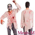 ゾンビ衣装フルセット Mサイズ(衣装・コスチューム)