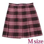 ポケット付きのチェック柄プリーツスカート単品 ピンク×ブラウン Mサイズ(衣装・コスチューム)