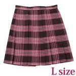 ポケット付きのチェック柄プリーツスカート単品 ピンク×ブラウン Lサイズ(衣装・コスチューム)