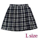 ポケット付きのチェック柄プリーツスカート単品 濃紺×クリーム Lサイズ(衣装・コスチューム)