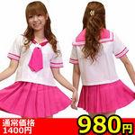 【ALL★980円】セーラー服・前開きボタン M(キャンペーン)