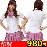 【ALL★980円】スクールガール・リボン M(キャンペーン)