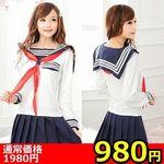 【ALL★980円】3本ラインと大きなスカーフの長袖セーラー服(キャンペーン)