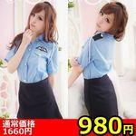 【新春大売出しSALE】肩ロープ付き・タイトスカートがセクシーなミニスカ婦人警官(キャンペーン)