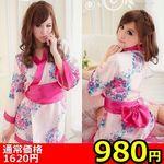 【新春大売出しSALE】大きめリボン×ピンクの花柄のセクシーミニ着物(キャンペーン)