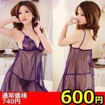 【スーパーSALE】紫シースルーのセクシーベビードール&ショーツ(キャンペーン)