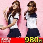 【★HAPPY SUMMER SALE★】セーラー服コスプレ(半袖)・紺×白(キャンペーン)