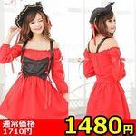 【ハロウィン早割SALE】編み上げが可愛い真っ赤なパイレーツガール(キャンペーン)