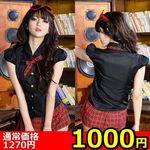【新春大売出しSALE】パフ袖×マイクロミニの赤チェック制服(キャンペーン)