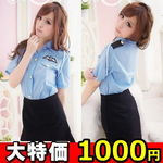 【スーパーSALE】肩ロープ付き・タイトスカートがセクシーなミニスカ婦人警官(キャンペーン)