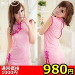 【980円★新性活応援SALE】バックスタイルがセクシーなピンクのミニチャイナ(キャンペーン)