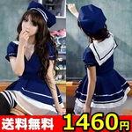 【全品送料無料★1460円】水兵帽付き・3段フリルのセーラーワンピ(キャンペーン)