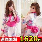 【全品送料無料★1620円】大きめリボン×ピンクの花柄のセクシーミニ着物(キャンペーン)