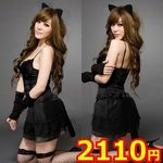 猫耳×しっぽ・小悪魔セクシーブラックキャット(キャンペーン)